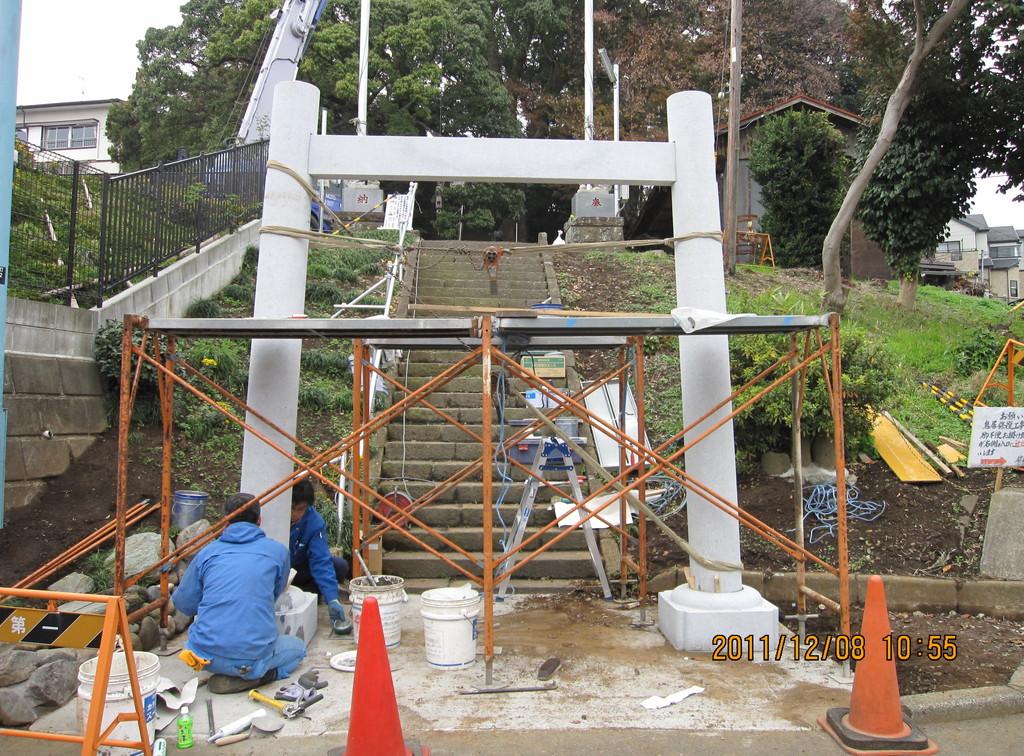 H神社 鳥居建設工事3