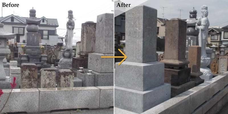 Y様墓所 石碑洗浄・コーティング3