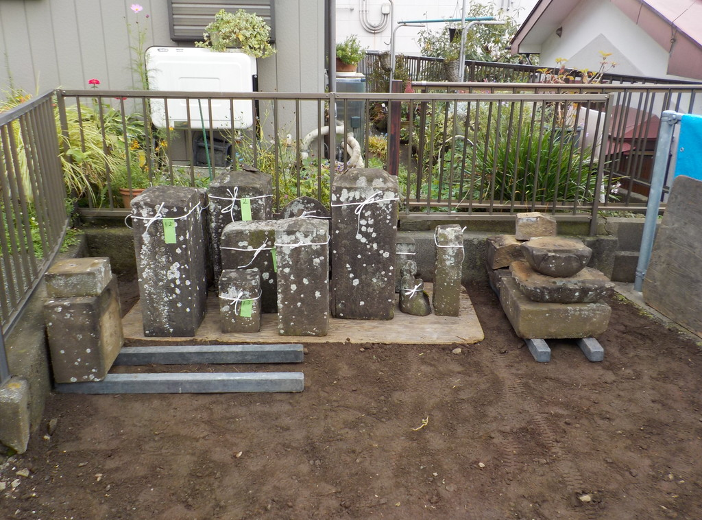 S家墓地工事1
