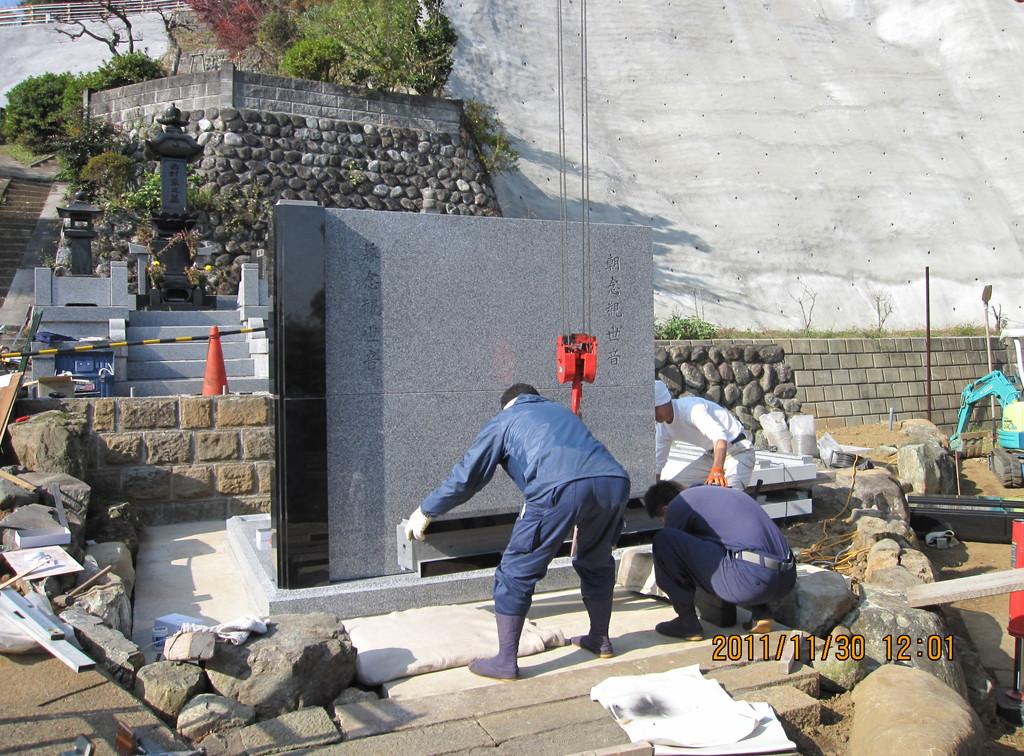 石碑・合同供養塔建設工事2