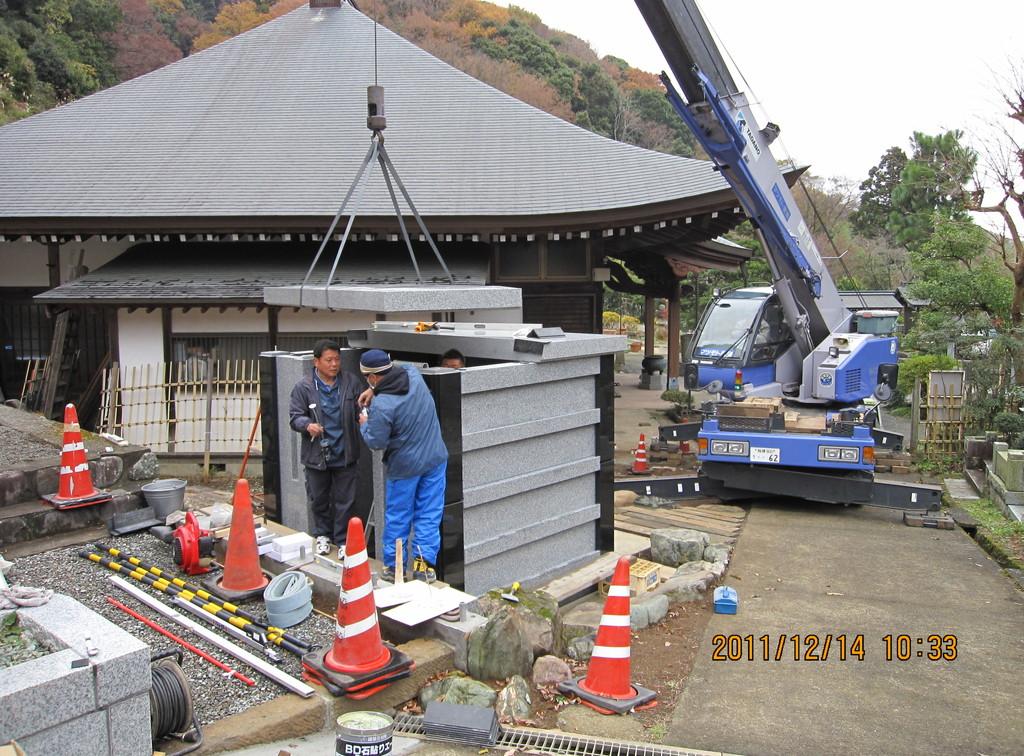 石碑・合同供養塔建設工事3