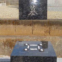棹石設置(免震パッド装着)