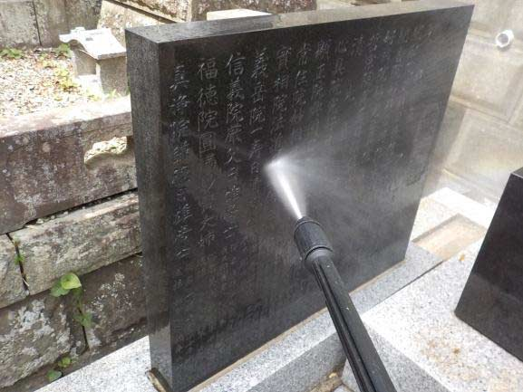 洗浄IMAGE